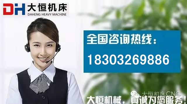 热线电话.jpg